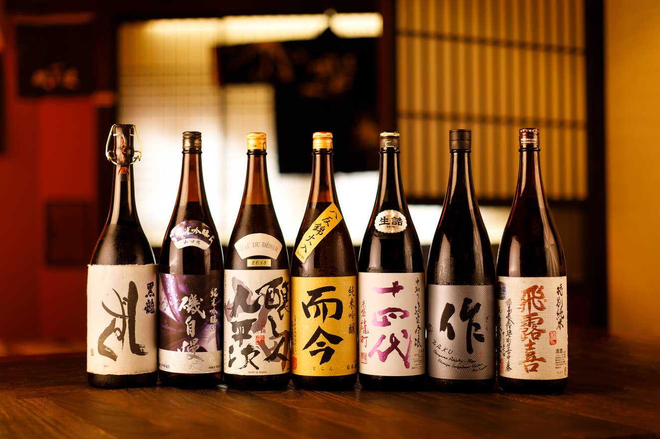 西荻窪 日本酒