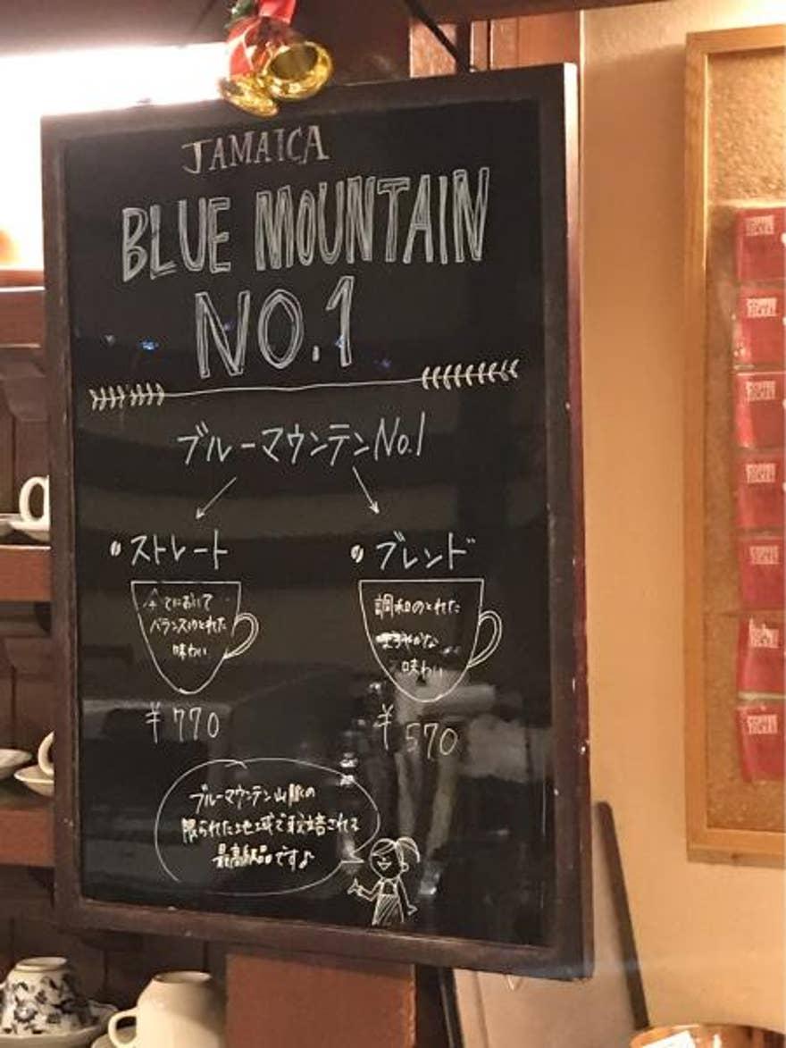 ジモティー 札幌 友達
