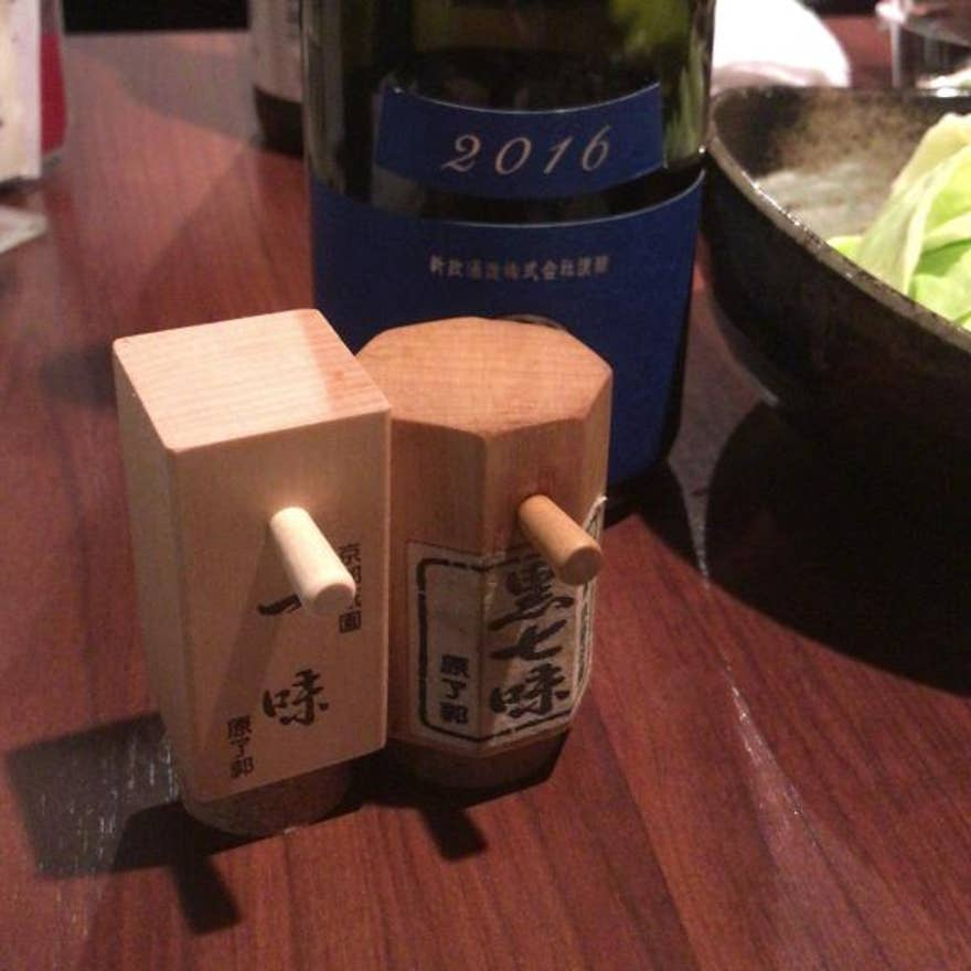 東京 日本酒 飲み放題
