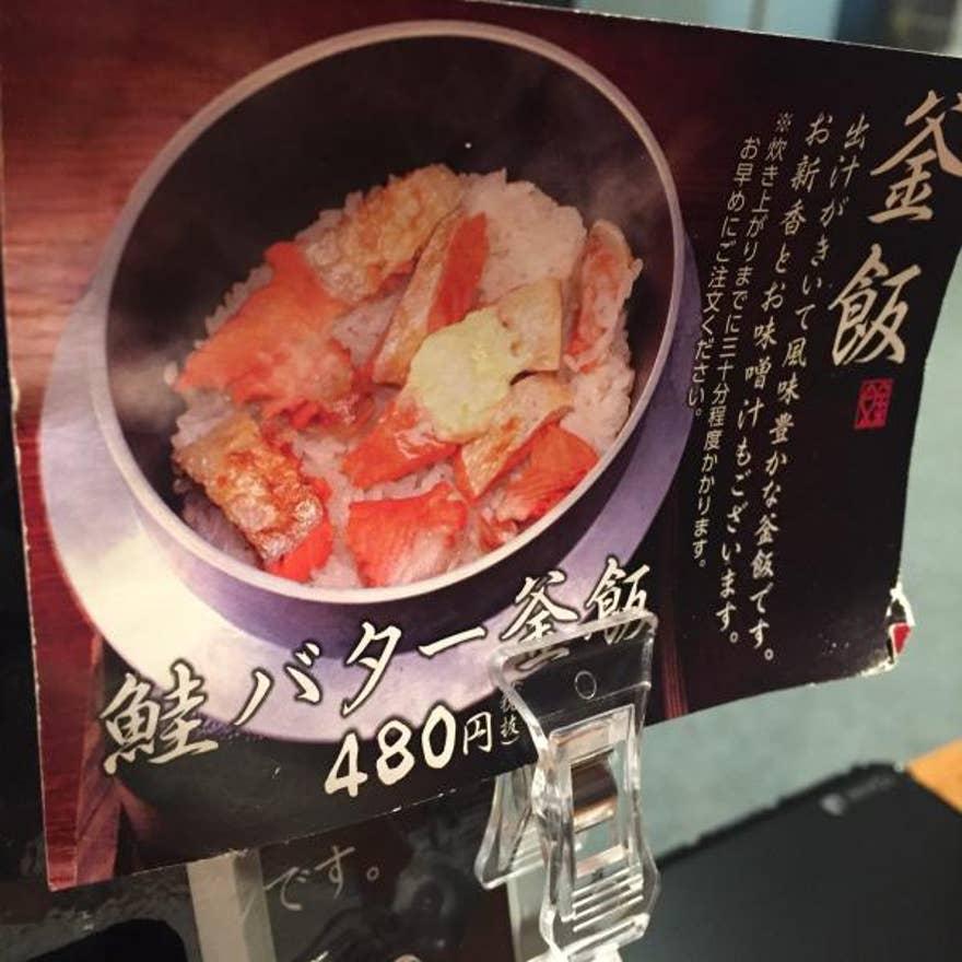 【2019年最新!】目黒のディナーで今年人気のおすすめ30店 - Retty ...