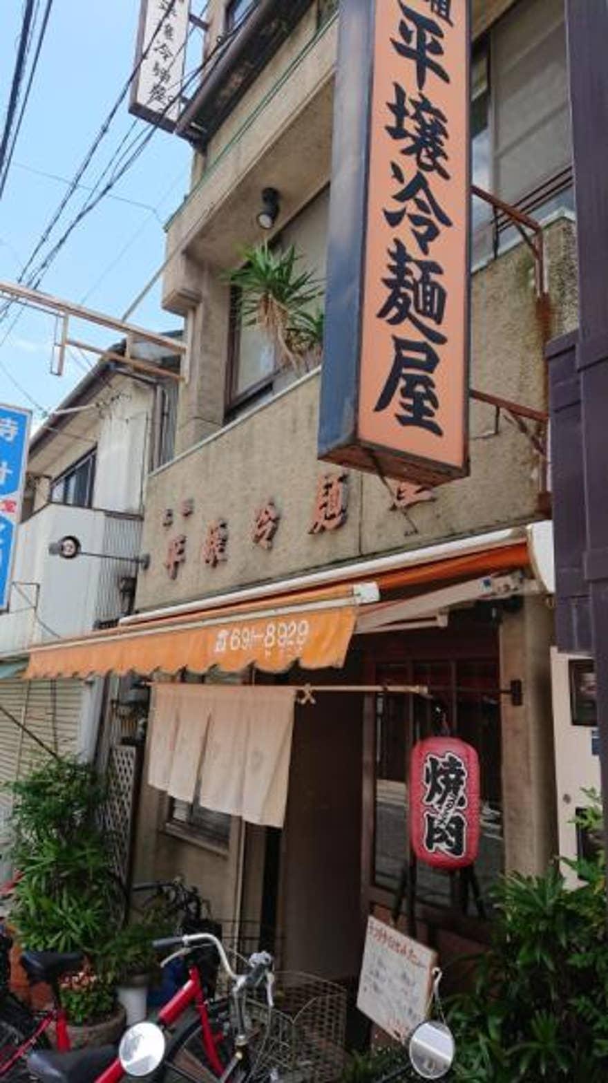 天気 区 市 神戸 長田
