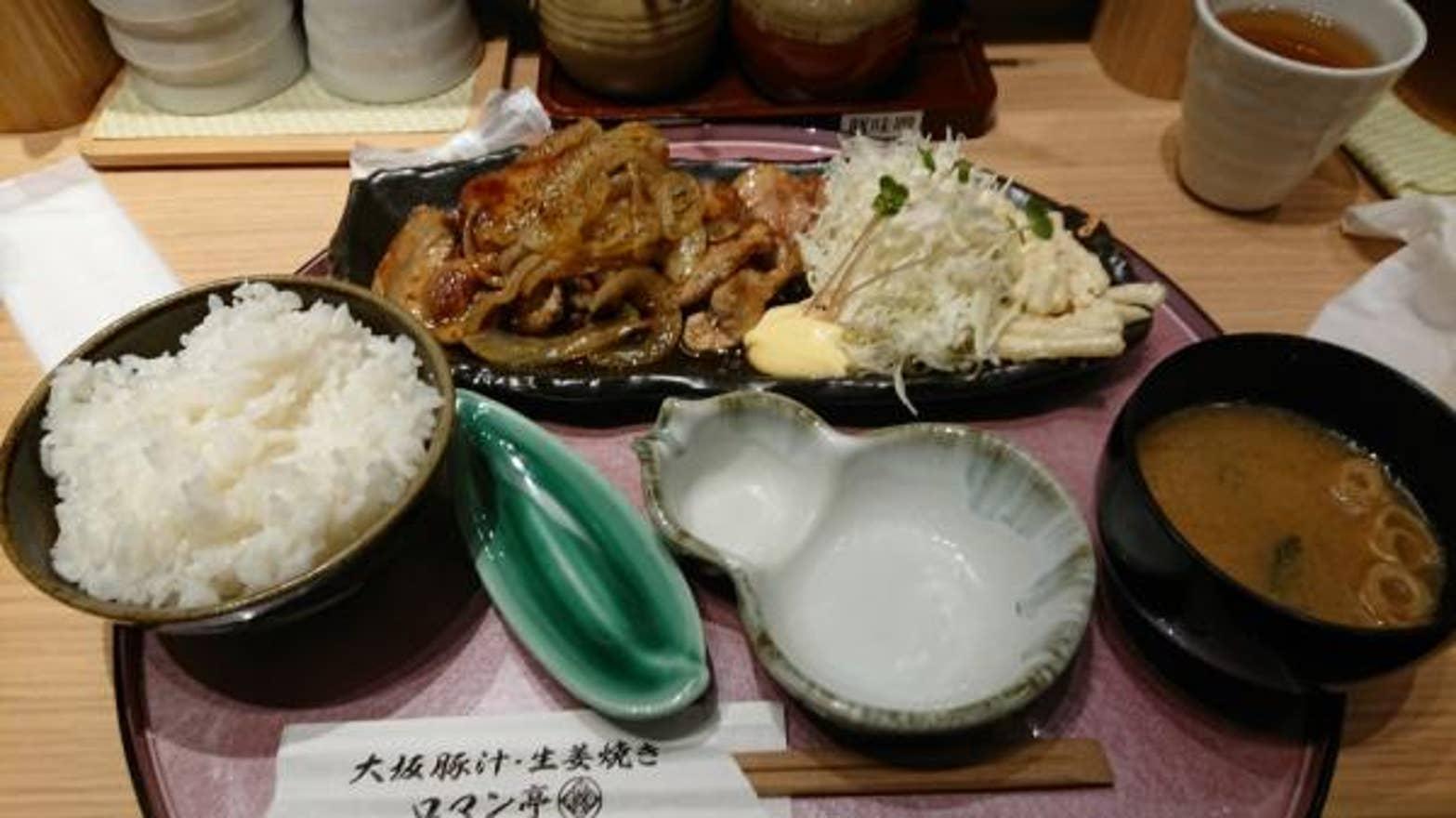 大坂豚汁・生姜焼き ロマン亭>