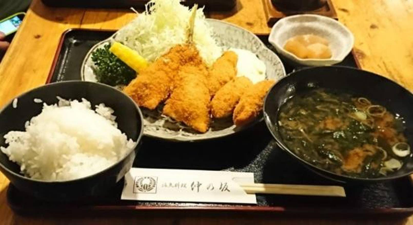 六 弥太 鎌倉