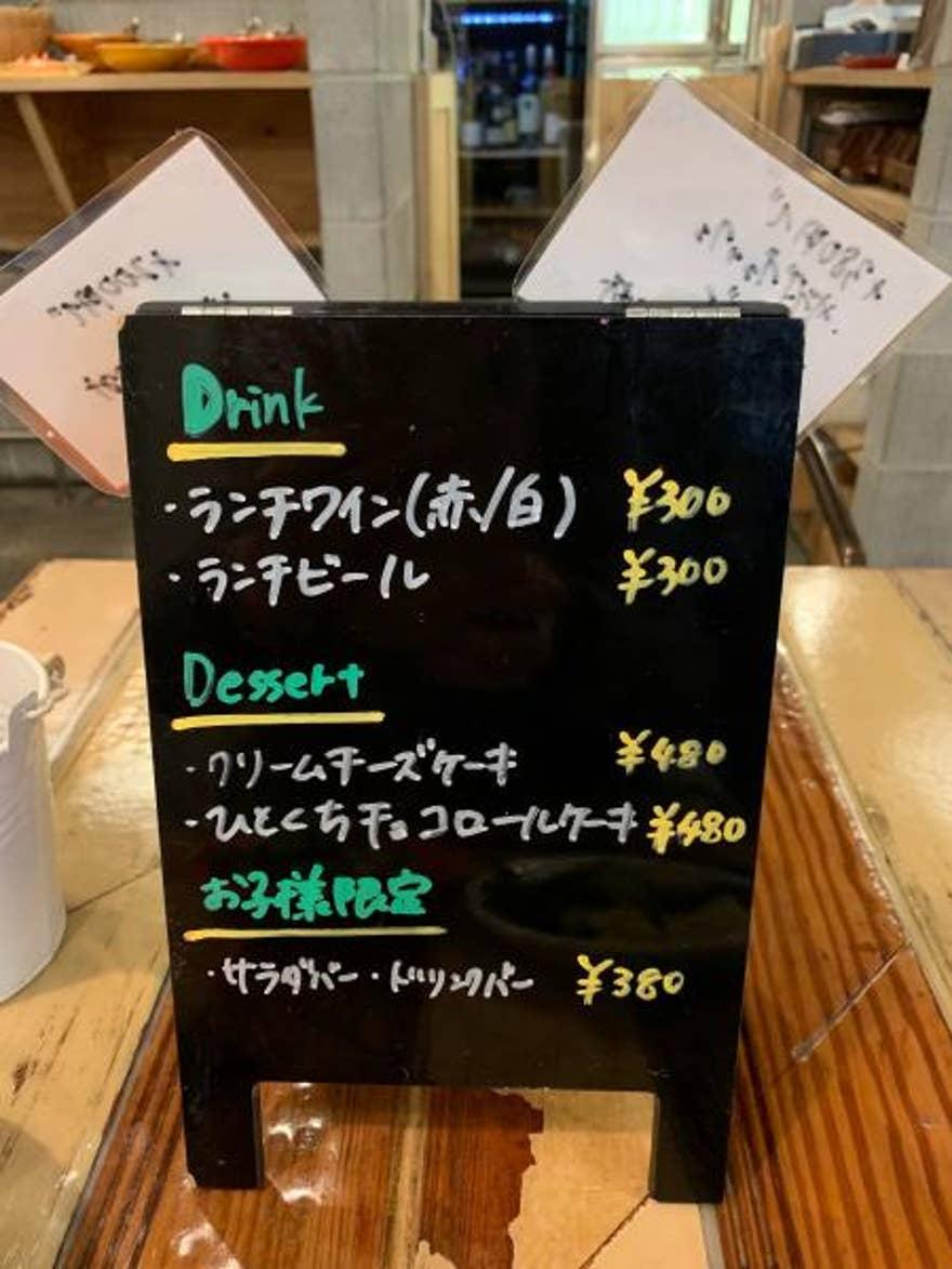 食べ 川崎 放題 ランチ 川崎のランチで食べ放題におすすめレストラントップ3