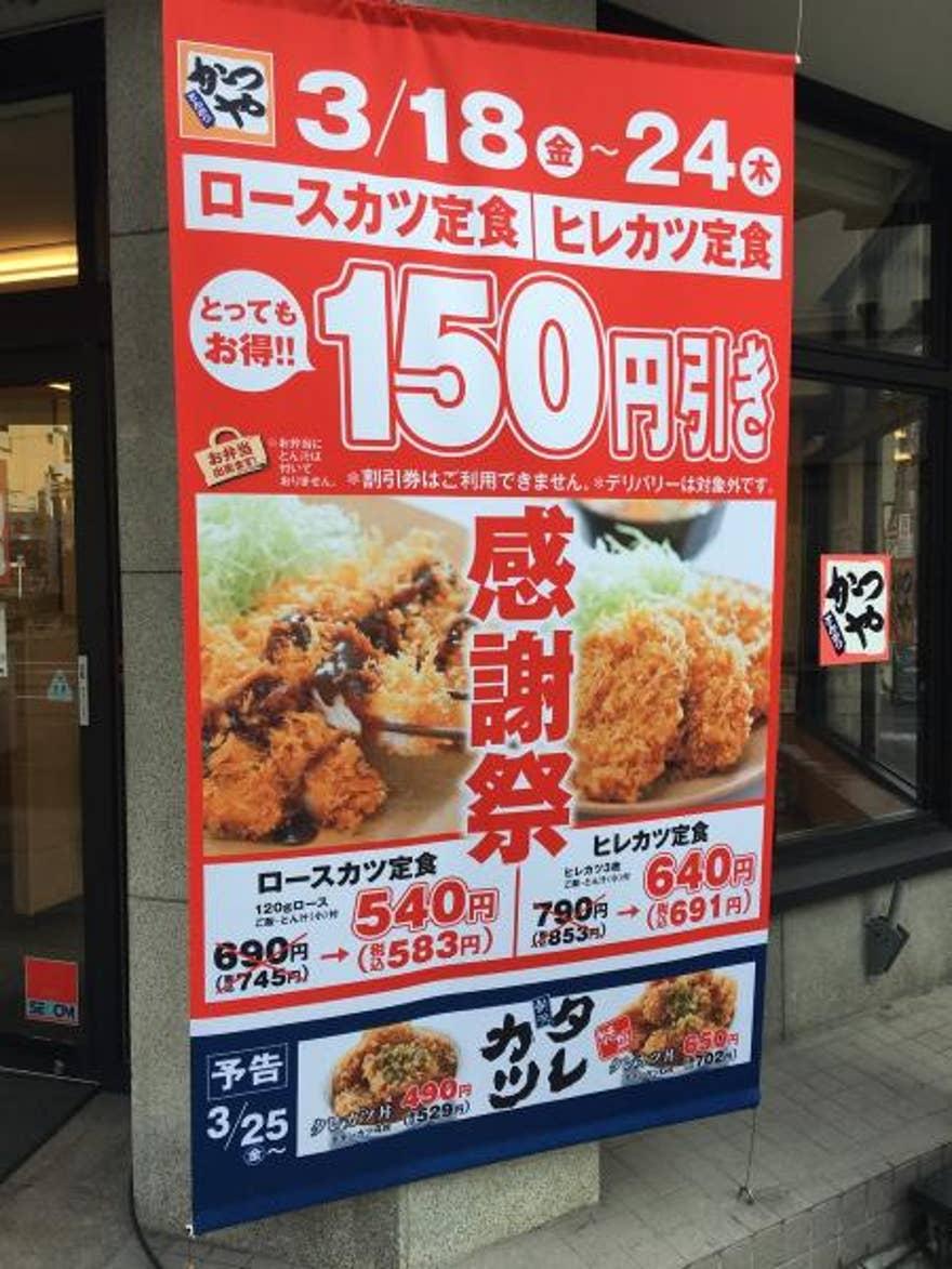 e4c5f3a9a65f 2019年最新!】(5ページ目)名古屋駅周辺のランチで今年人気のおすすめの ...